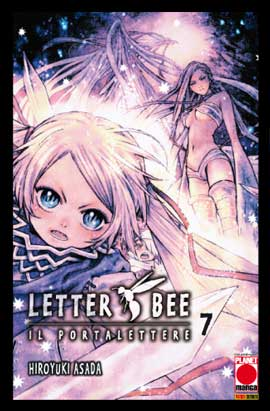 LETTER BEE 7