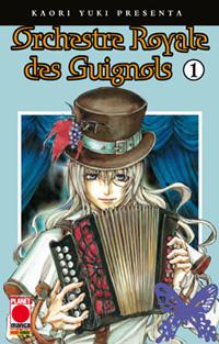planet manga: orchestre royal des guignols 1