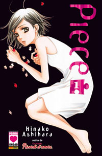 piece manga hinako ashihara