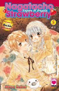 Planet manga: sapore di fragola 5