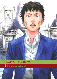 ronin manga: 51 modi per salvarla 2