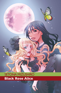 ronin manga: black rose alice 2