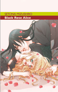 BLACK ROSE ALICE 4