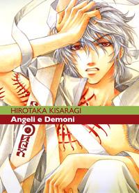 ronin manga: angeli e demoni 2