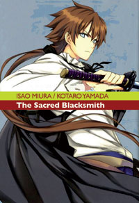 manga THE SACRED BLACKSMITH - 2