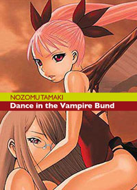 DANCE IN THE VAMPIRE BUND - 3