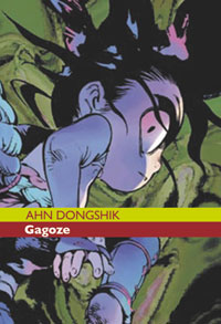 GAGOZE 2
