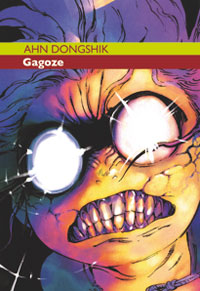 GAGOZE 3