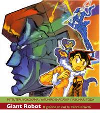ronin manga: giant robot 2
