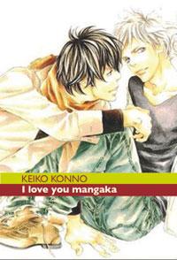 I LOVE YOU MANGAKA