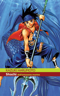 manga SHACHI DELL'ORIZZONTE MARINO