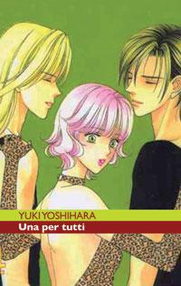 manga UNA PER TUTTI - 4 (di 4)