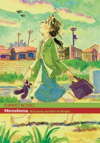 Manga Hiroshima Ronin Manga