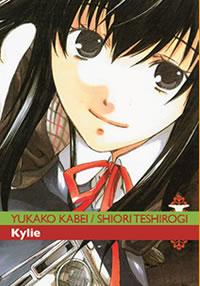 Ronin Manga Kylie