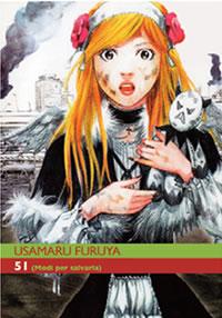 Ronin Manga: 51 modi per salvarla