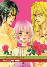 ronin manga: una per tutti 2