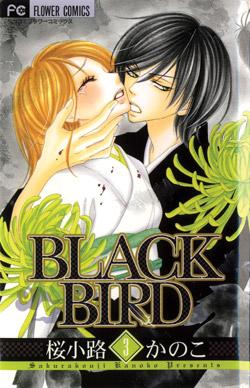 BLACK BIRD 3