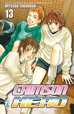 crimson hero manga volume 13