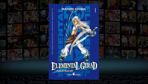 Elemental Gerad Flag of Blue Sky manga