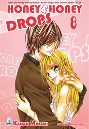 manga HONEY & HONEY DROPS 8