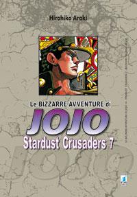 STARDUST CRUSADERS 7