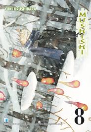 manga MUSHISHI 8
