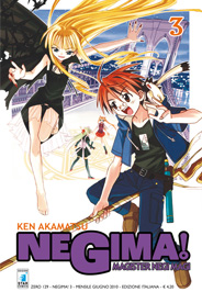 star comics: negima