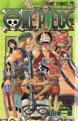 ONE PIECE - NEW EDITION 28