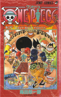 ONE PIECE - NEW EDITION 33