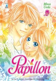 PAPILLON 2 manga