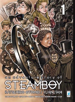 steam boy 1