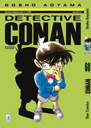 conan manga volume 60