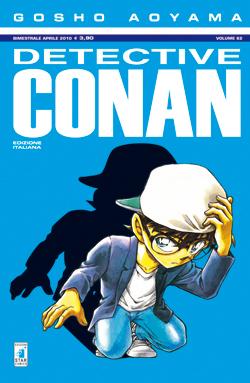 detective conan 62 bimestrale