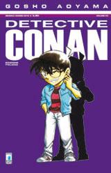 manga DETECTIVE CONAN 63