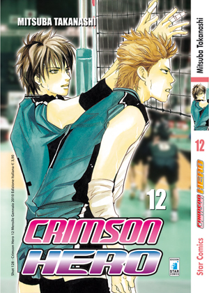 crimson hero manga volume 12