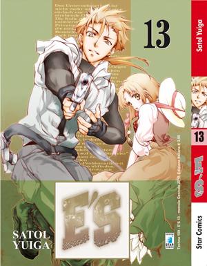 e's manga volume 13