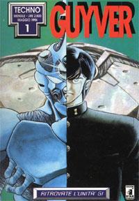 guyver manga online