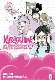 KURAGEHIME - LA PRINCIPESSA DELLE MEDUSE 1