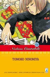 NODAME CANTABILE manga