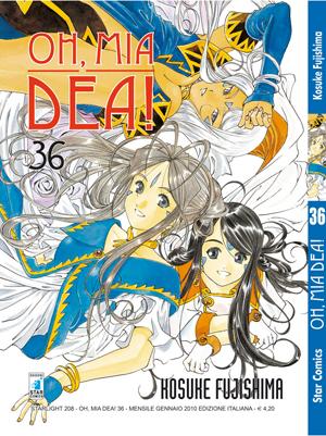 oh mia dea manga volume 36