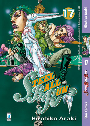 steel ball run manga volume 17