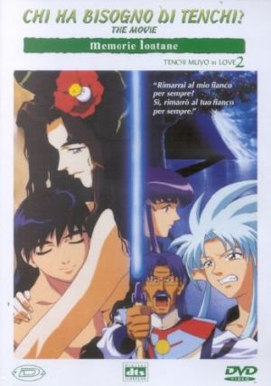 Tenchi Muyo in Love 2: Haruka naru Omoi