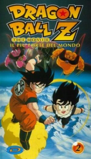Dragon Ball Z Movie 2: il più forte del mondo