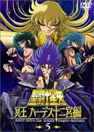 Saint Seiya: The Hades Chapter – Sanctuary
