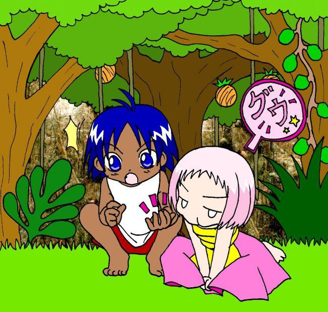 Guu and hare
