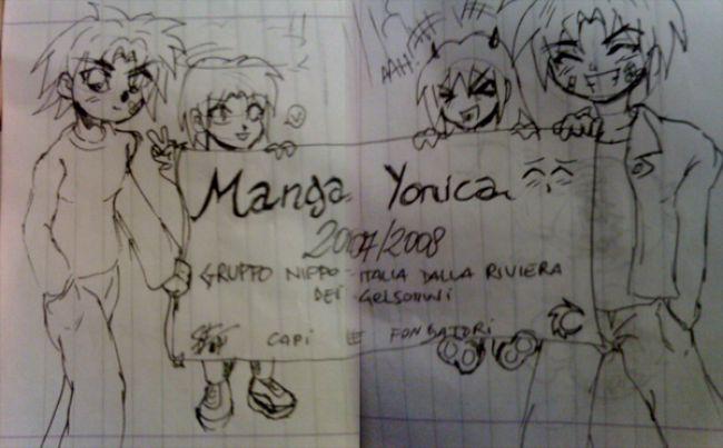manga yonica