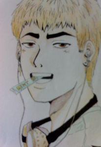onizuka cigarette