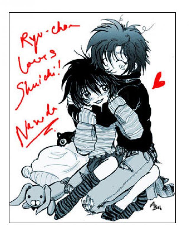 ryu-chan and shuichi