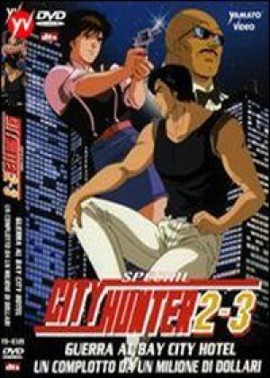 City Hunter: Un complotto da un milione di dollari