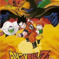 Dragon Ball Z Movie N.1 – La vendetta divina